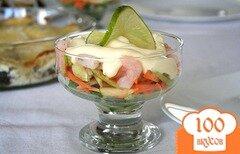Фото рецепта: «Салат-коктейль из креветок»