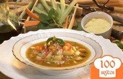 Фото рецепта: «Овощной суп по-милански»