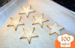 Фото рецепта: «Миндальное печенье-звездочки»