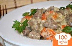 Фото рецепта: «Куриные сердечки в сливочном соусе»