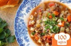 Фото рецепта: «Баклажанновый суп»