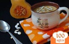 Фото рецепта: «Французский тыквенный суп»