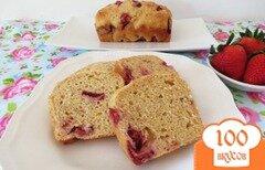 Фото рецепта: «Клубнично-йогуртовый хлеб»