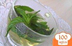 Фото рецепта: «Марокканский мятный чай»