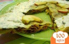 Фото рецепта: «Слоёный яблочный пирог»