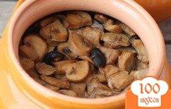 Фото рецепта: «Шампиньоны в горшочках»