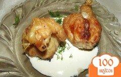 Фото рецепта: «Мешочки из куриной кожи с яблоком и мясом»