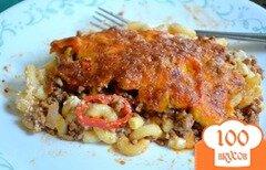 Фото рецепта: «Запеканка с говядиной и сыром Чеддар»