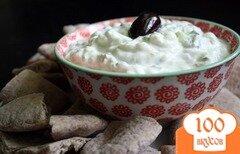 Фото рецепта: «Соус Дзадзики»