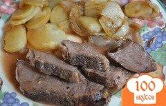 Фото рецепта: «Ростбиф с карамелизированным луком»
