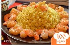 Фото рецепта: «Кус-кус с креветками»