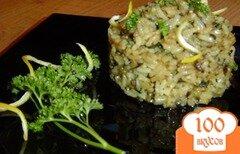 Фото рецепта: «Рис со шпинатом»