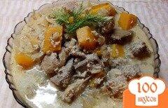 Фото рецепта: «Печень тушеная с тыквой»