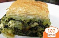 Фото рецепта: «Пирог Спанакопита»