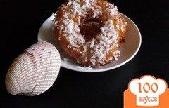 Фото рецепта: «Пончики пинаколада»