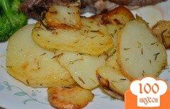 Фото рецепта: «Картофель в сливочном масле»