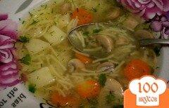 Фото рецепта: «Суп грибной с вермишелью»