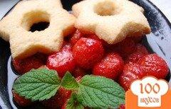 Фото рецепта: «Карамелизированная клубника»