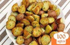 Фото рецепта: «Картофель запеченный в духовке с зеленью»