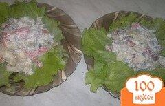 """Фото рецепта: «""""Хрустящий"""" салат с язычком»"""