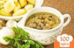 Фото рецепта: «Соус из шампиньонов»