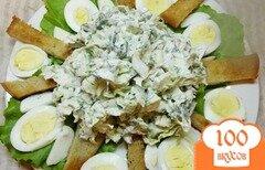Фото рецепта: «Овощной салат с гренками»