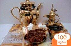 Фото рецепта: «Торт кофейный»