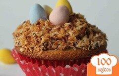 Фото рецепта: «Кексы Птичьи гнезда»