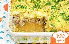 Фото рецепта: «Картофельная запеканка с печёнкой, тушенной в белом вине, и орехами»
