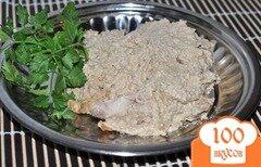 Фото рецепта: «Сациви по-грузински»
