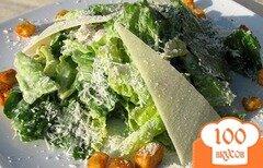 """Фото рецепта: «Салат """"Цезарь"""" с перепелиными яйцами»"""