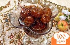 Фото рецепта: «Варенье из райских яблочек»