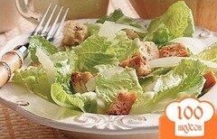 "Фото рецепта: «Настоящий салат ""Цезарь""»"