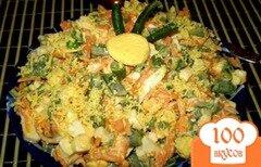 Фото рецепта: «Салат из стручковой фасоли»