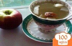 Фото рецепта: «Компот с яблоком и тыквой»