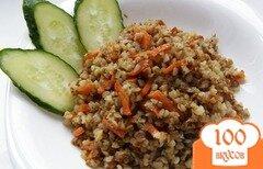 Фото рецепта: «Гречневая каша с морковью»