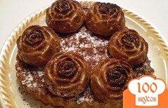 Фото рецепта: «Пирог с тертой айвой»