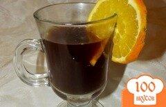 """Фото рецепта: «Кофейный напиток с апельсином """"Легкий цитрусовый кофе""""»"""