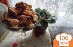 """Фото рецепта: «Печенье """"Гусиные лапки""""»"""