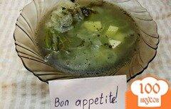 Фото рецепта: «Французский луковый суп»