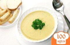 Фото рецепта: «Овощной суп-пюре»