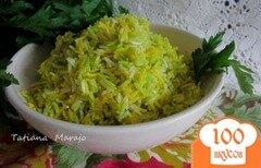 Фото рецепта: «Цветной рис»