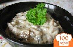 Фото рецепта: «Шампиньоны со сметаной»