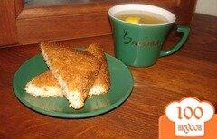 Фото рецепта: «Базбуза»