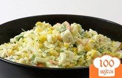 Фото рецепта: «Крабовый салат из крабовых палочек»