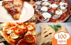 Фото рецепта: «Тесто для пиццы»