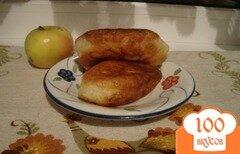 Фото рецепта: «Пирожки с яблочным повидлом»