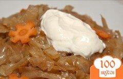 Фото рецепта: «Гарнир из капусты»