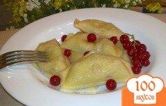 Фото рецепта: «Вареники с красной смородиной»