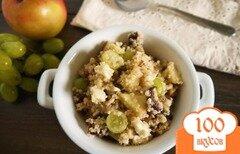Фото рецепта: «Салат из киноа с фруктами»